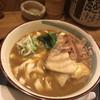 きしめんのきじや - 料理写真: