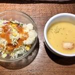 ノマキチ - サラダ・コーンスープ