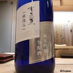 吉香 - 水芭蕉 直汲み 純米吟醸生酒