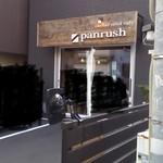 パンラッシュ - 外観