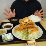 金ちゃん食堂 -