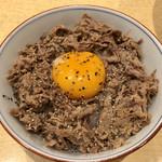 饗 くろ喜 - 限定「自家製コンビーフ飯」300円