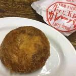 築地木村家ペストリーショップ - 牛すじ玉ねぎカレーパン