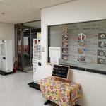 福岡県庁食堂 - 食堂の入口です。(2019年1月)