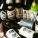 藁焼き 日本酒処 龍馬 -