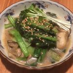 グロッタ - 牡蠣と小松菜のオイスター炒め