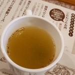 ナンデンセンターリバー - lunchスープ