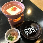 お食事処 一心亭 - 温泉豆腐