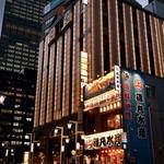 中国料理 王宮 - 名駅3丁目 サードKHビル1F・2Fです