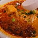 シンガポール海南鶏飯 - カレーヌードル(ミニ)