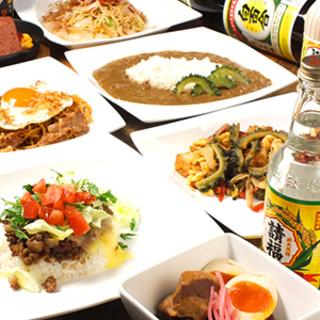 沖縄料理を中心に、旬の食材をふんだんに使用した逸品をご提供!