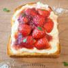 レブレッソ - 料理写真:ストロベリー&カスタードトースト