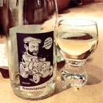 たもいやんせ - 自然派ワインをグラスにて販売しております