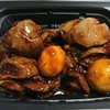 鳥麻 - 料理写真:鷄レバーワイン煮¥486-