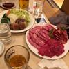 焼肉レストラン あしん - 料理写真: