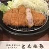 とんふみ - 料理写真:ロースカツセット 1,450円 税別