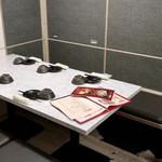 完全個室と創作和食 椿屋 - 12名用個室