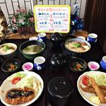 和食ダイニング・白鷺亭 -