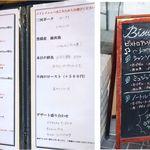 ビストロ アンソン - ビストロアンソン(愛知県岡崎市)食彩品館.jp撮影