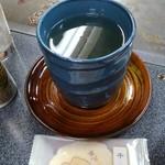 100312548 - こぶ茶