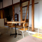 CAFE シトカ -