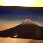 100318065 - ウェルカムプレートは富士山の