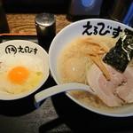 えるびす - 醤油ラーメン味玉入り&卵かけご飯