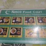 NASCO FOOD COURT - メニューはビリヤニ、クスクスと色々とありましたが