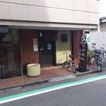 麺屋 利休 - 店の外観