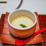 西麻布けんしろう - ☆先付 牛骨出汁の茶碗蒸し