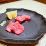 西麻布けんしろう - ☆焼物 雪室熟成厚切りタン2種盛り合わせ