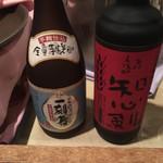 東天紅 - 焼酎の銘柄です