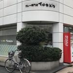 とんきん - お店