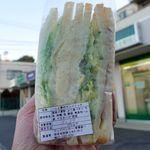 Uddopekka - ハムと卵のサンドイッチ470円