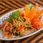 クワンチャイ タイ食堂茶屋町店 - 青パパイヤのサラダ