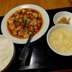 """刀削麺 西安飯荘 - """"本場の麻婆豆腐"""""""
