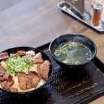 韓丼 - 上ハラミ丼