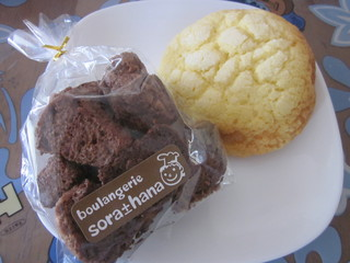 ブーランジェリー ソラハナ - チョコが染み染みのラスク美味