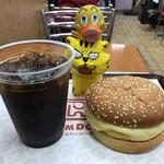 ドムドムハンバーガー - 料理写真:合計で400円(税込)