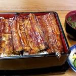 うなしん - 料理写真: