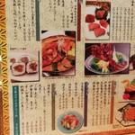 桂 - 全部高いわけじゃない(例:青さ汁200円、アイス300円)