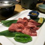 奥州秋保温泉 蘭亭 - 焼き物:仙台名物牛たん焼き 南京 エリンギ 獅子唐 檸檬 青唐からし味噌