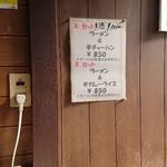 100342355 - メニュー(セット)