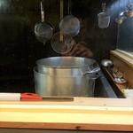 純手打ち 麺と未来 - 厨房