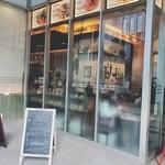 パスタとカフェの店 Ricco - 外観