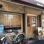 麺屋 Hulu-lu - ハワイアンな外観