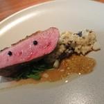 100349096 - 鴨の胸肉(フランス産) 玄米と黒トリュフ 201901
