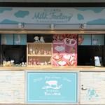 Milk Factory まかいの牧場 - 静岡SA上りの小型駐車場前にあります!