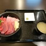どんぶり家 鮪斗 - 本鮪丼~味噌汁付きです