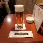 100355013 - まずは生ビール